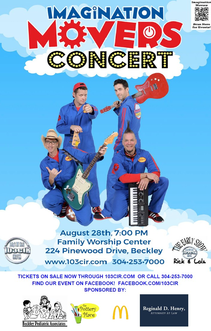 imagination movers concert aug 2017